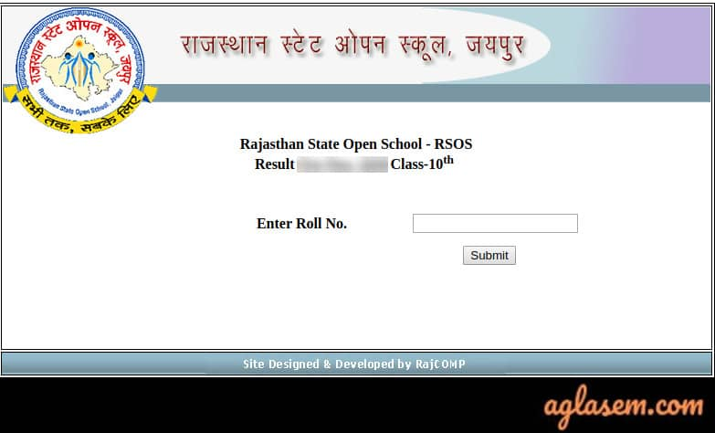 RSOS 12th Result March-May 2020