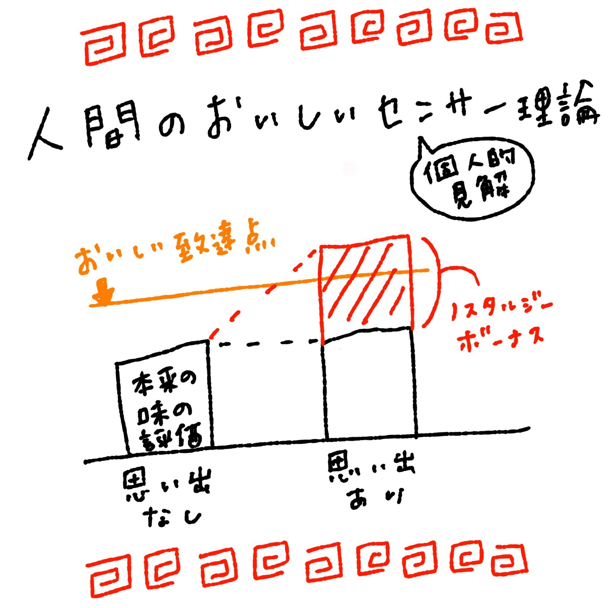 chikaramochi2_10