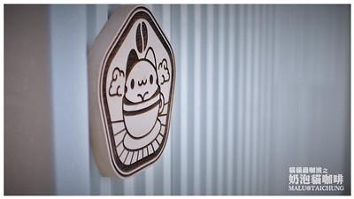 貓貓蟲咖波之奶泡貓咖啡-13