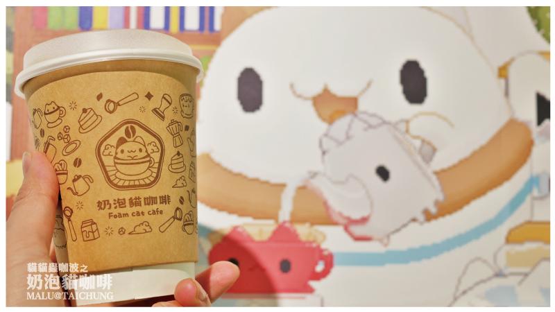 貓貓蟲咖波之奶泡貓咖啡-25