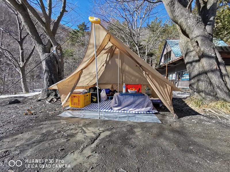 浩庵キャンプ場
