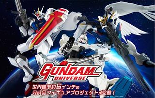 《機動戰士鋼彈》6 吋可動系列『GUNDAM UNIVERSE』第三波:攻擊鋼彈、鋼彈Ez8、飛翼鋼彈零式EW 商品情報公開!