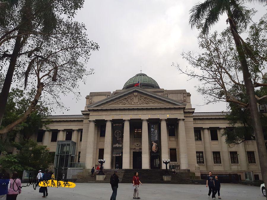 國立臺灣博物館