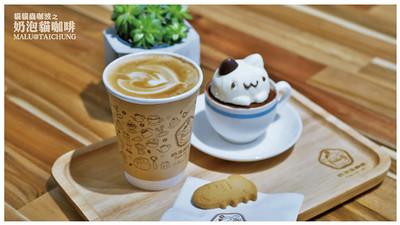 貓貓蟲咖波之奶泡貓咖啡-23