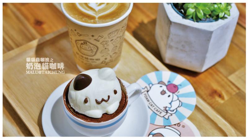 貓貓蟲咖波之奶泡貓咖啡-22