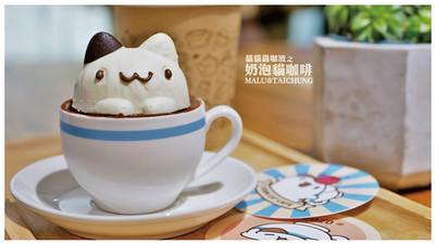 貓貓蟲咖波之奶泡貓咖啡-21