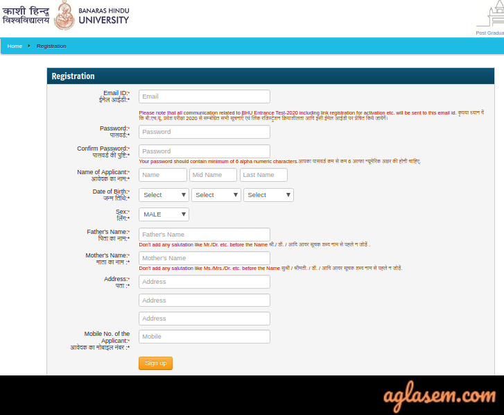 BHU PET 2020 Application Form BHU PET 2020 Application Form - Last Date Over!