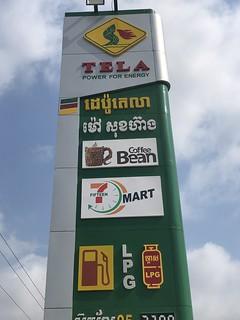 7/15, Phnom Penh