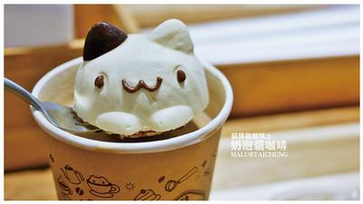 貓貓蟲咖波之奶泡貓咖啡-27