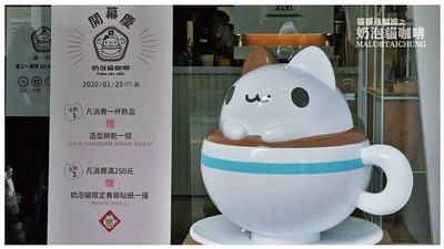 貓貓蟲咖波之奶泡貓咖啡-3