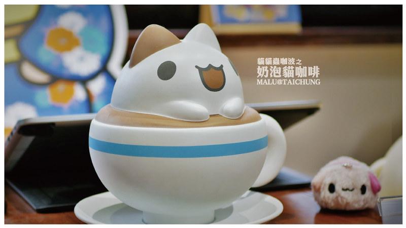 貓貓蟲咖波之奶泡貓咖啡-7