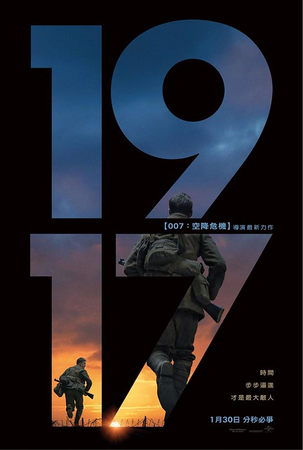 "The movie poster & stills of ""1917"" launching on Jan 30, 2020, SJKen"