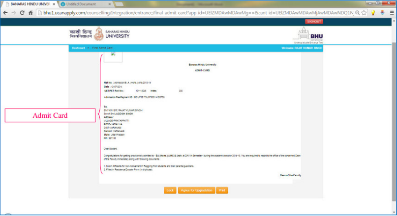 BHU Counselling 2020 Application Portal