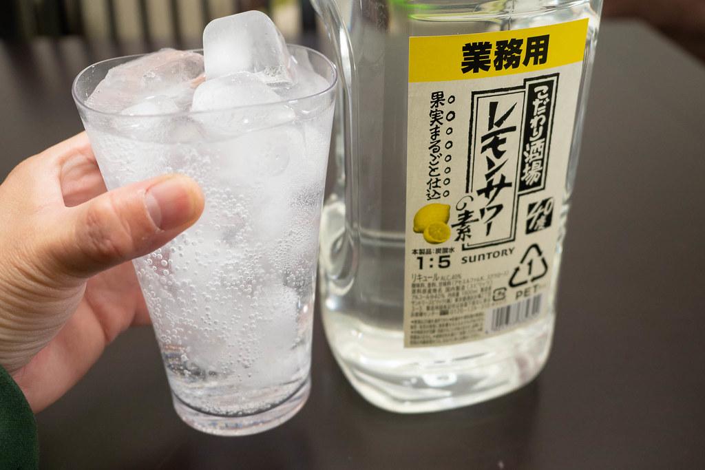lemon_Sour-7