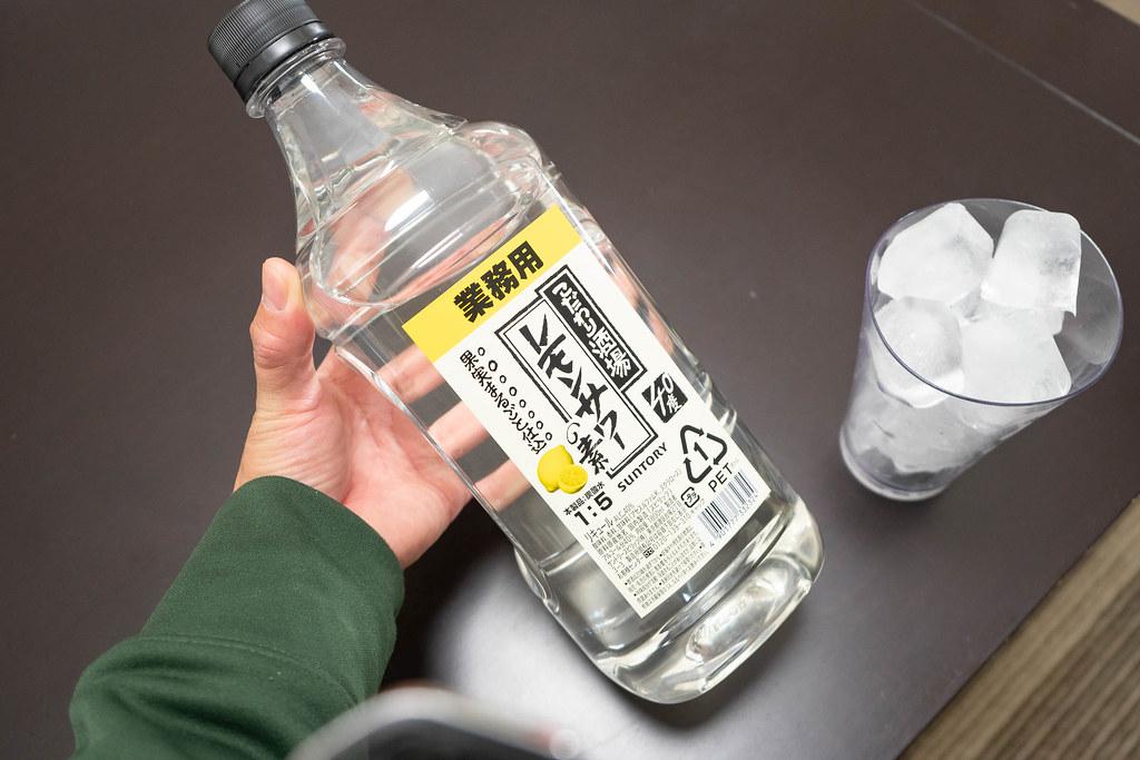 素 の の 酒場 こだわり サワー レモン こだわり酒場のレモンサワーの「素」と「缶」を飲み比べてみた│モノ部!