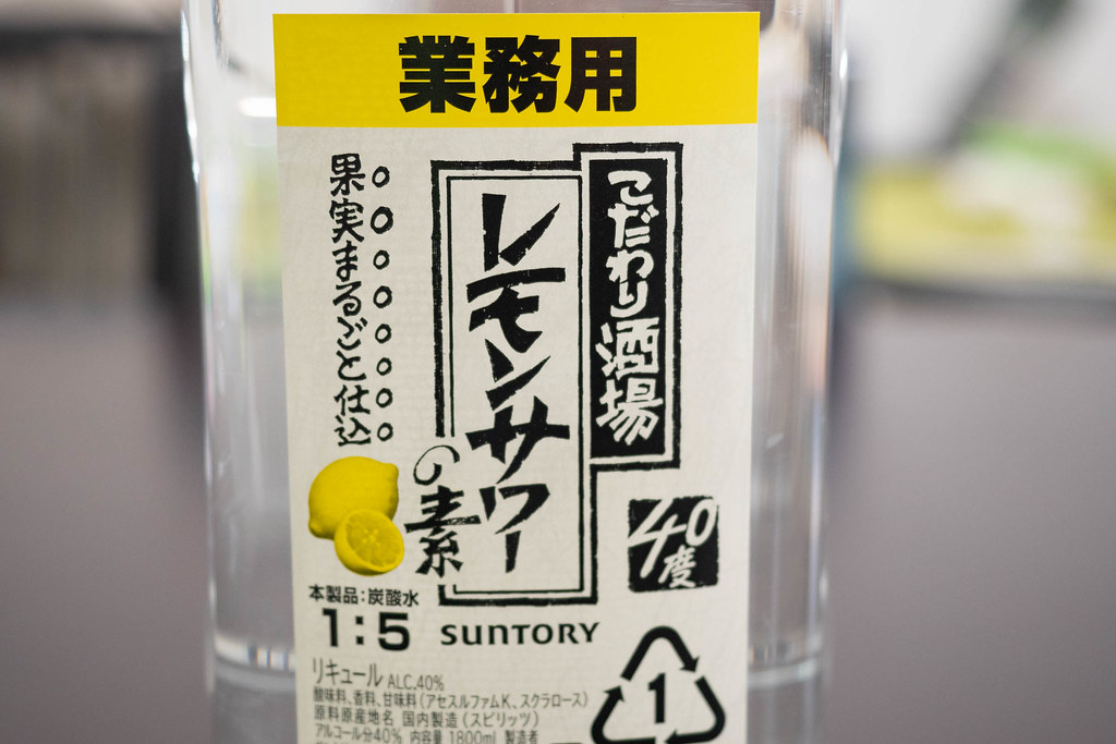 lemon_Sour-3