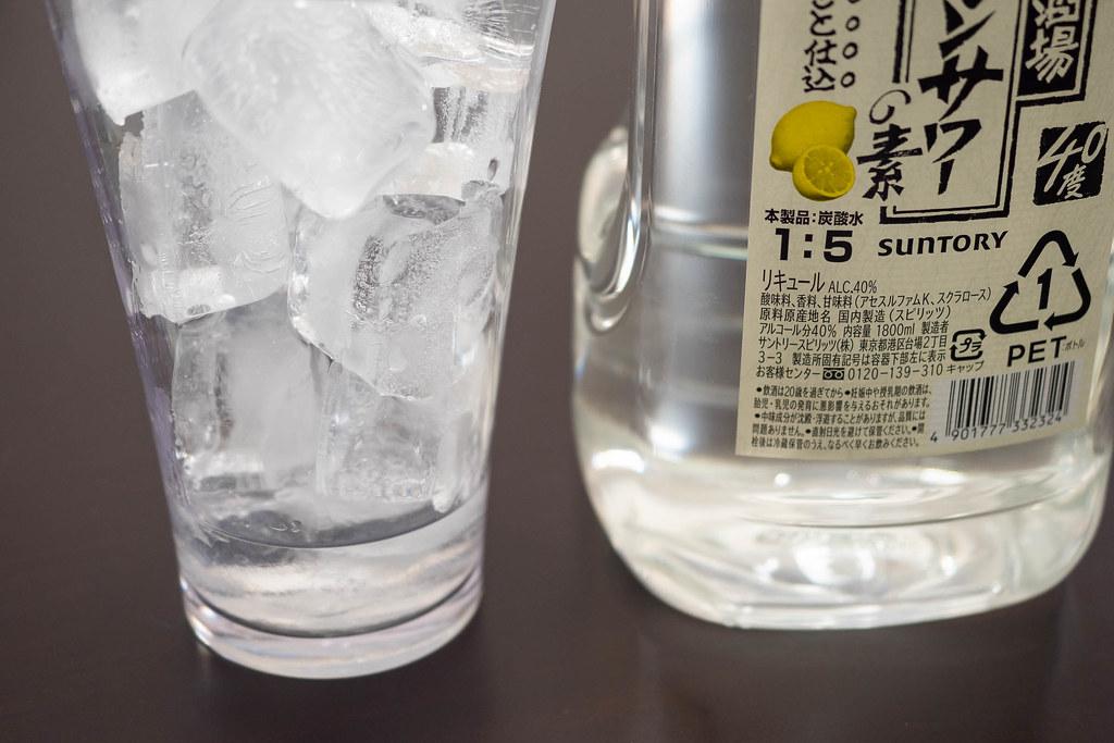 lemon_Sour-5