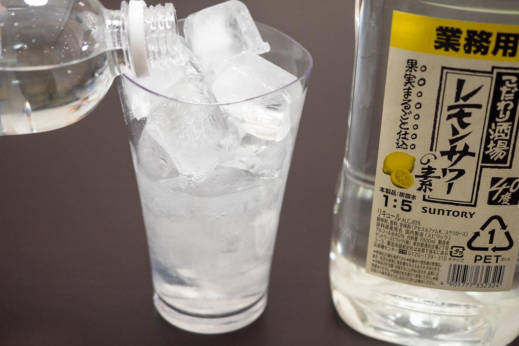 lemon_Sour-6