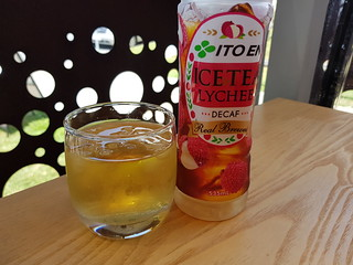 Lychee Iced Tea at Izakaya Midori