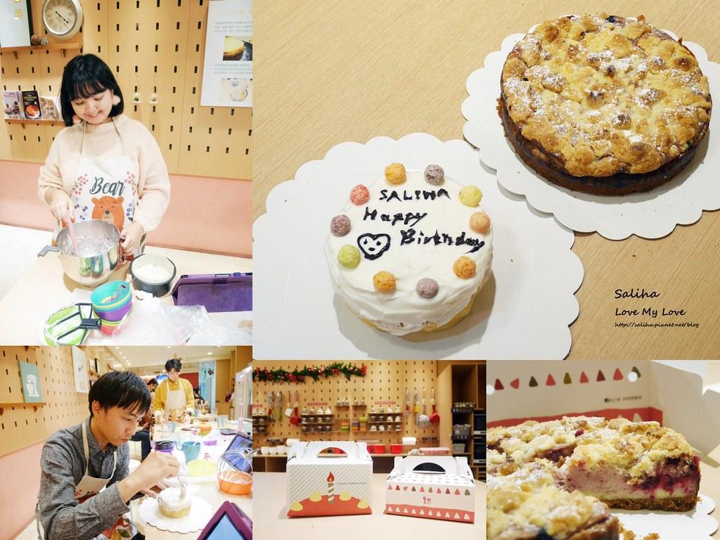 台北壽星優惠推薦自己做免費生日蛋糕甜點diy (1)
