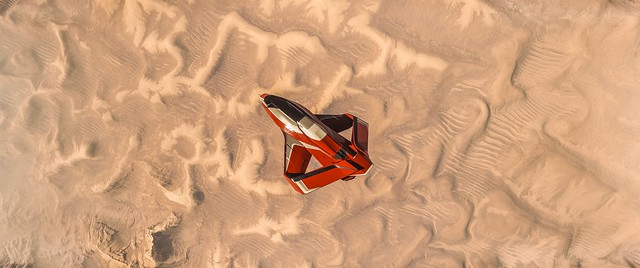 Star Citizen   Custom Red Origin 300i