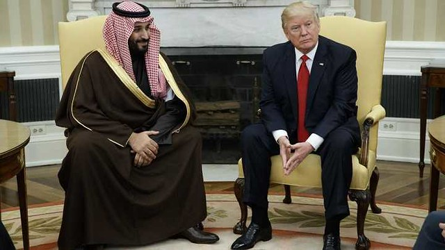 3976 Why is Saudi Crown Prince always in a Hurry 01