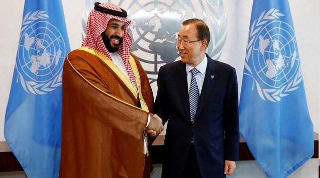 3976 Why is Saudi Crown Prince always in a Hurry 03