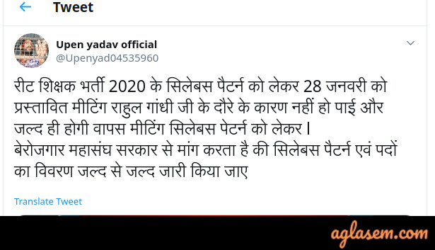 REET REET 2020 Exam Notification [Latest News]: Rajasthan Education Minister Announce 31,000 Vacancies