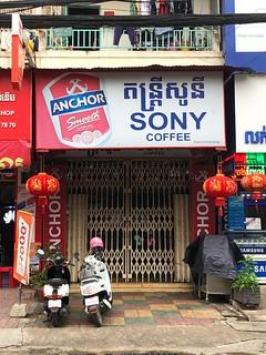 Sony Coffee, Phnom Penh