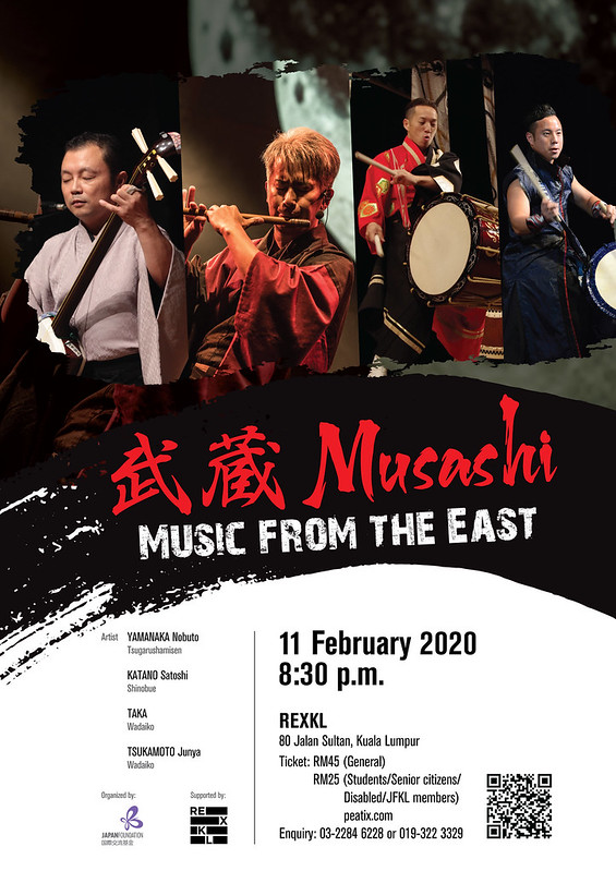 MUSASHI_ Music From The East Poster