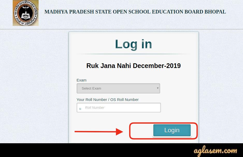 Ruk Jana Nahi Result December 2019