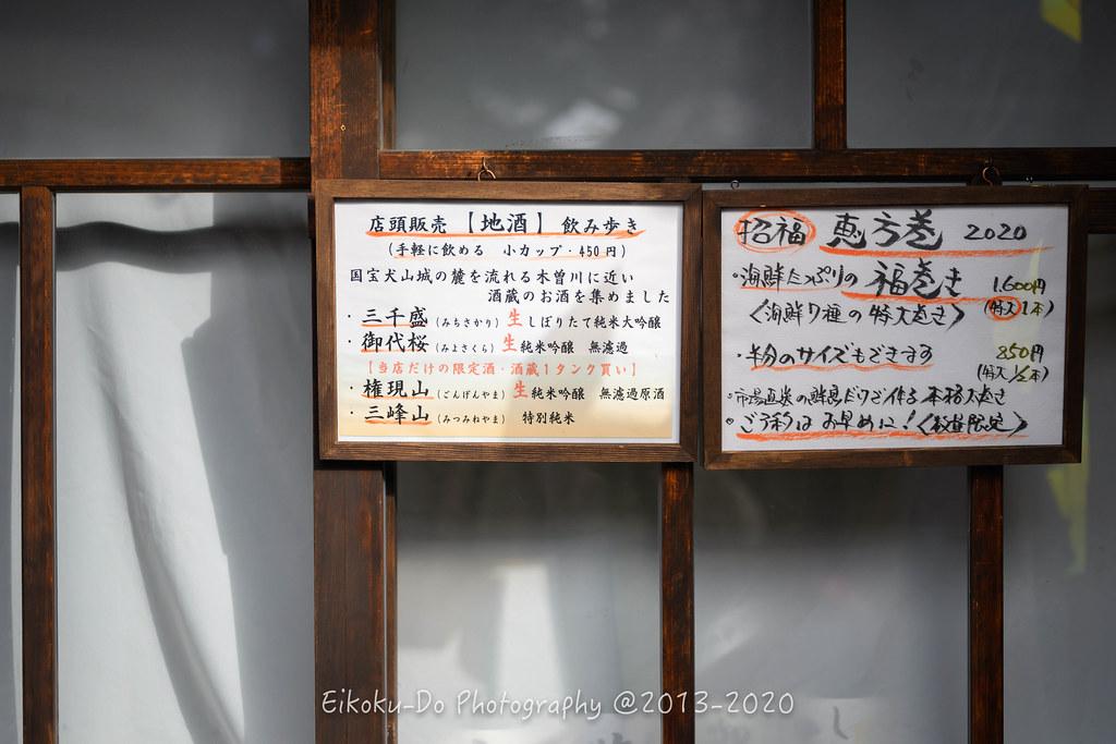 EKD_8951-Edit