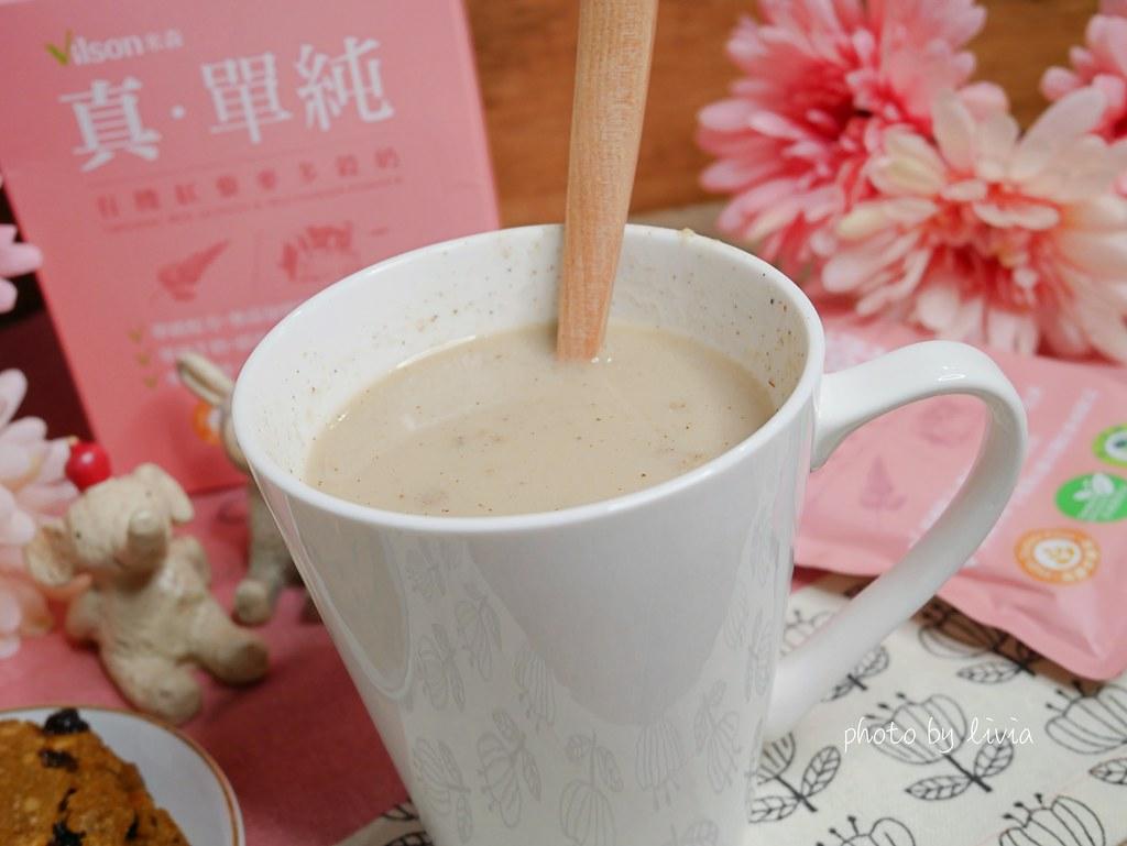 多穀奶12