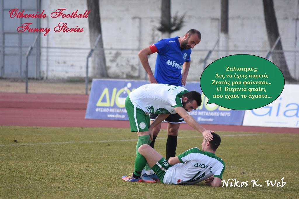 otherside football funny stories No 85