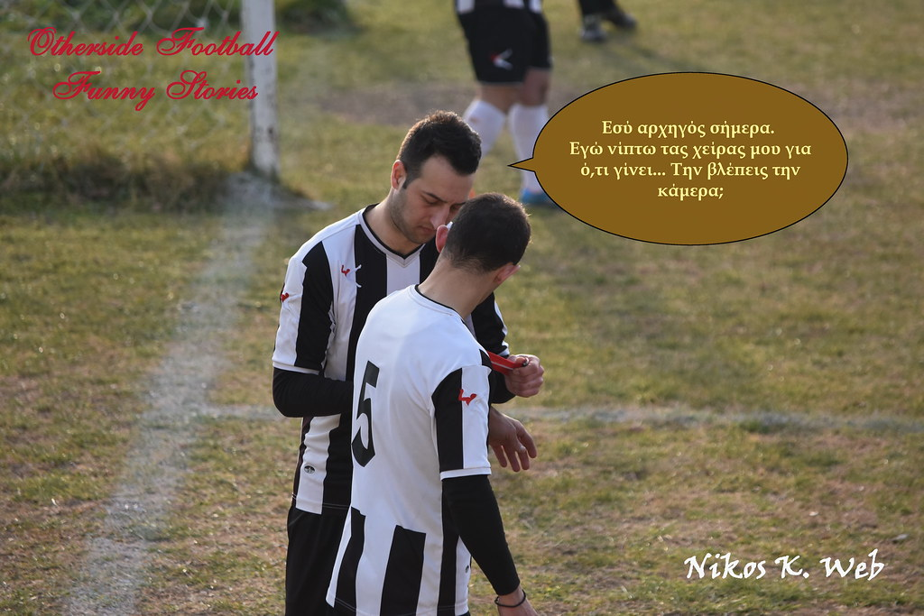 otherside football funny stories No 84