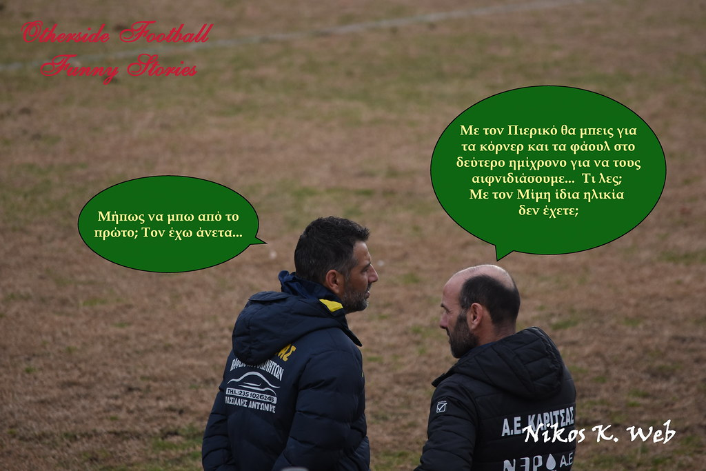 otherside football funny stories No 87