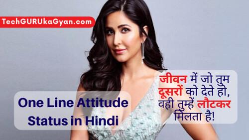 Attitude Status One Line