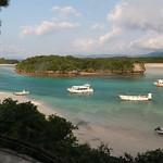 Kabira Bay, Ishigaki