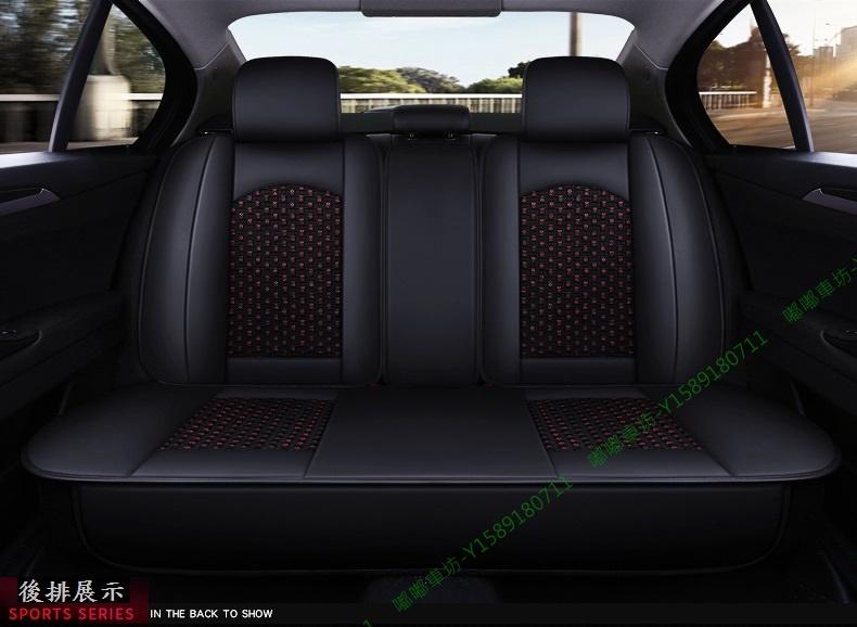 免運 Saab 運動系列汽車椅套 9-3 / 9-5 / 9 3 / 9 5 冰絲款座套