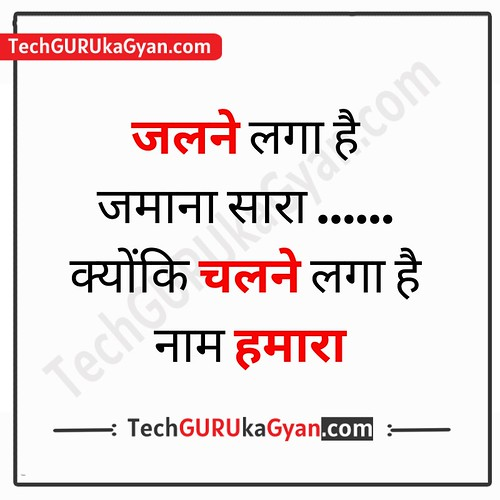 facebook attitude status in hindi