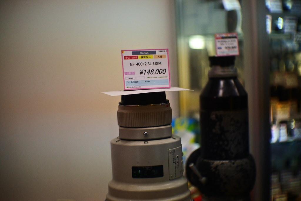 Nikon 1 j5 kodak cine ektar ii 25mm