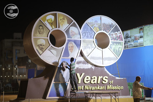 Logo of 90 Years of the Mission
