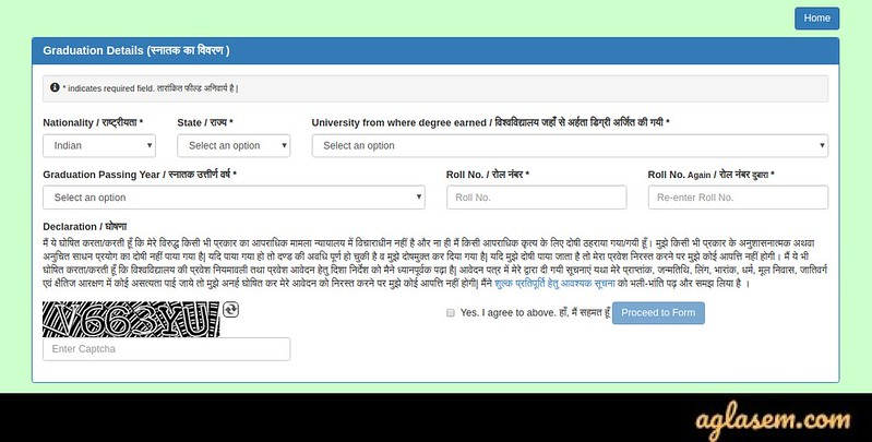 Magadh University PG 2020 Online Application Form