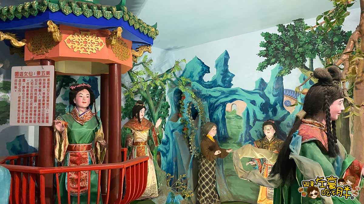 台南旅遊 台南代天府十八層地獄溜滑梯沙坑-44