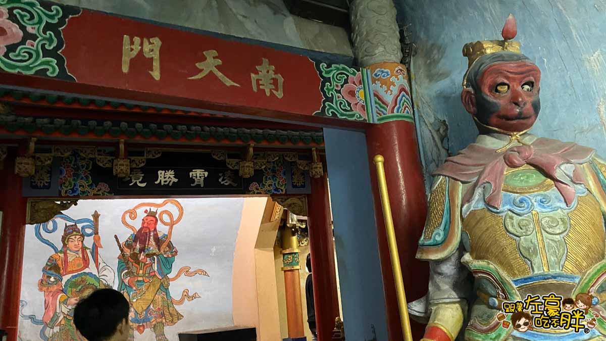 台南旅遊 台南代天府十八層地獄溜滑梯沙坑-35