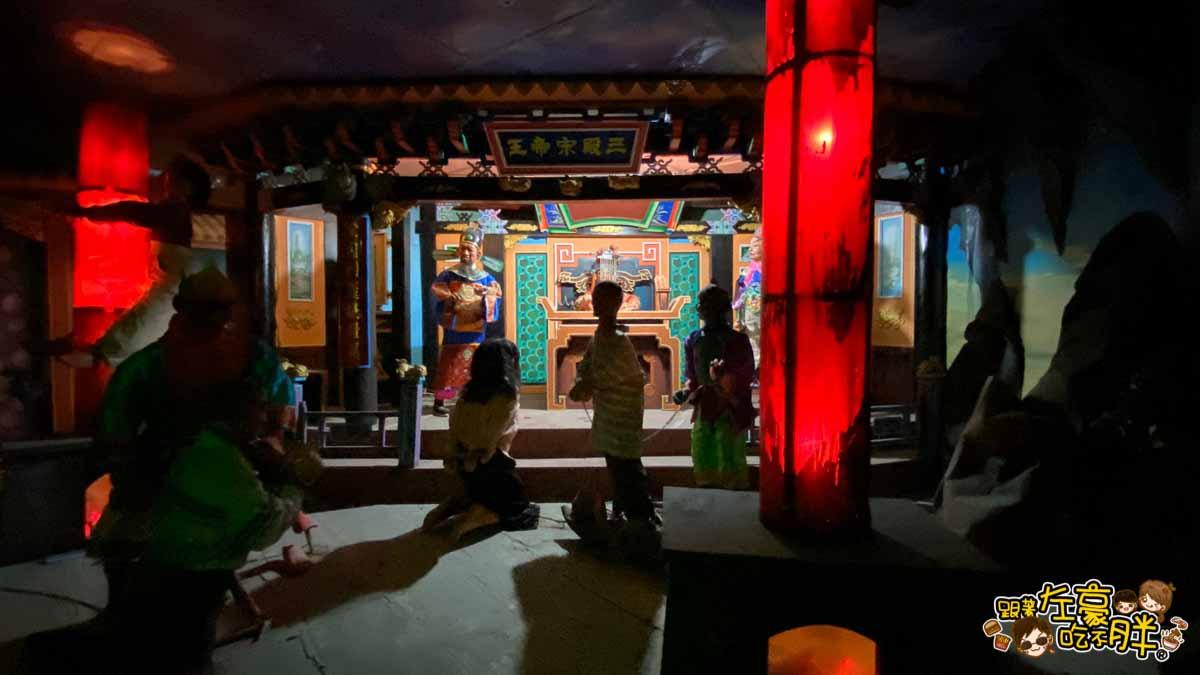 台南旅遊 台南代天府十八層地獄溜滑梯沙坑-17