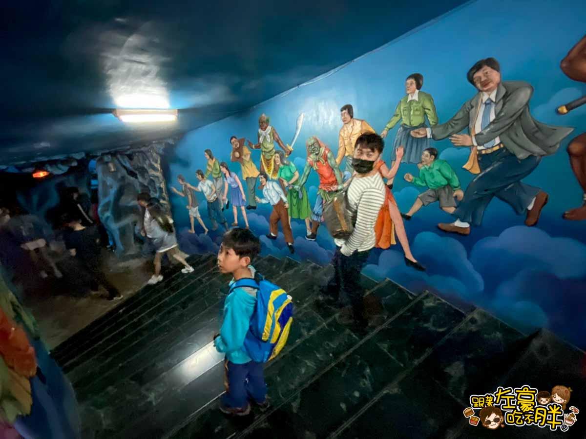 台南旅遊 台南代天府十八層地獄溜滑梯沙坑-11