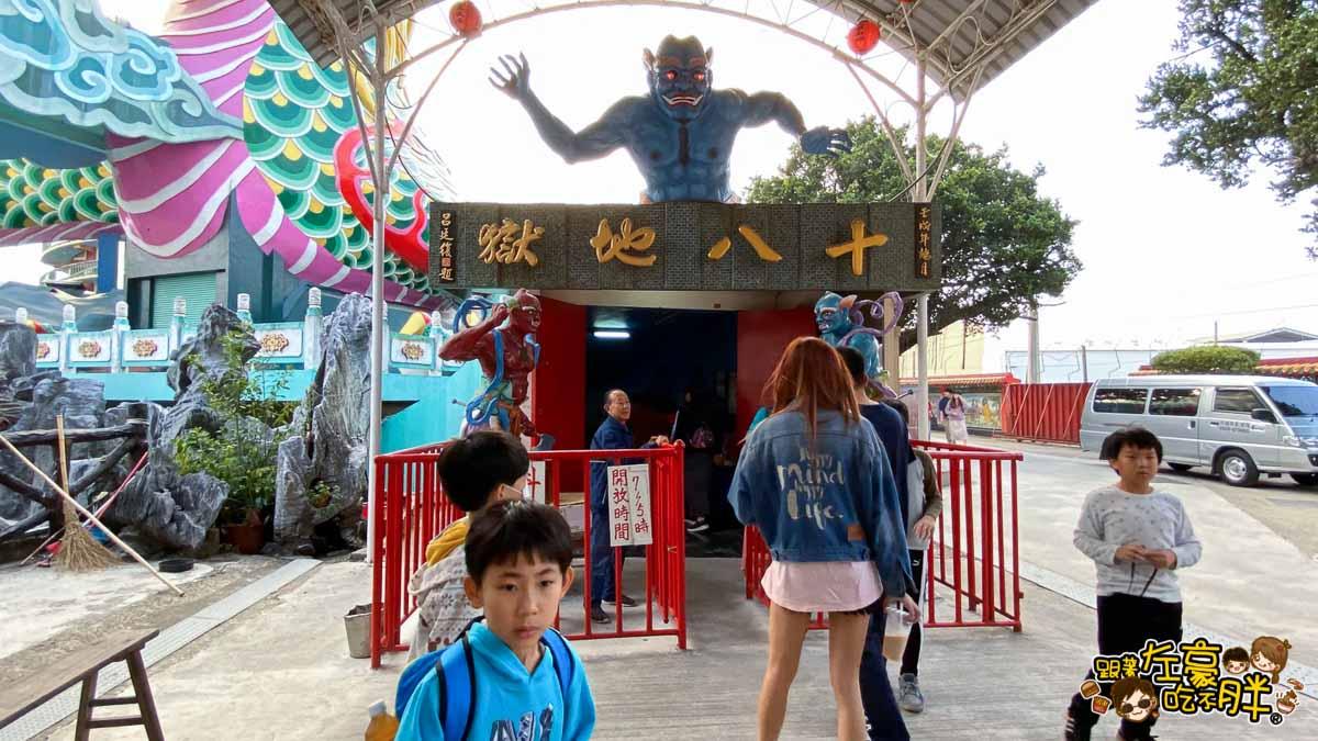 台南旅遊 台南代天府十八層地獄溜滑梯沙坑-10