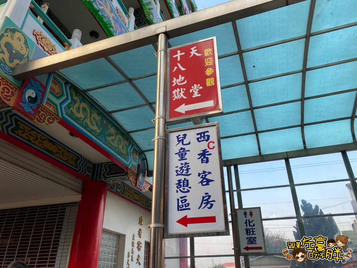 台南旅遊 台南代天府十八層地獄溜滑梯沙坑-6
