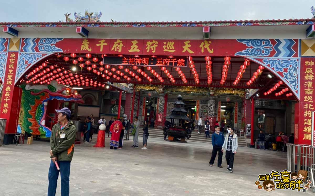 台南旅遊 台南代天府十八層地獄溜滑梯沙坑-77
